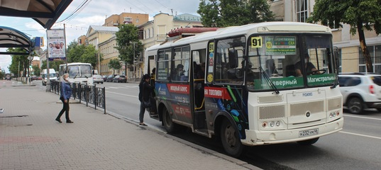 В четыре микрорайона Курска пустили дополнительные вечерние автобусы