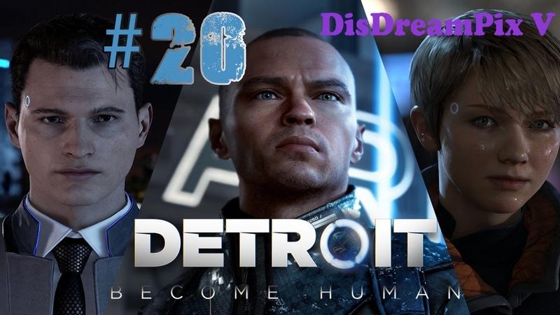 Detroit Become Human (PCПК) ⚜ Галерея персонажей [часть 3]