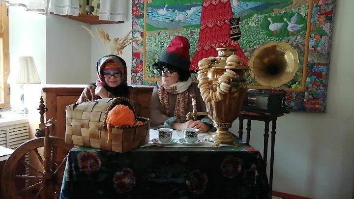 Бабка с дедкой на карантине роли исполняют Шуляева С В и Корягина Н А