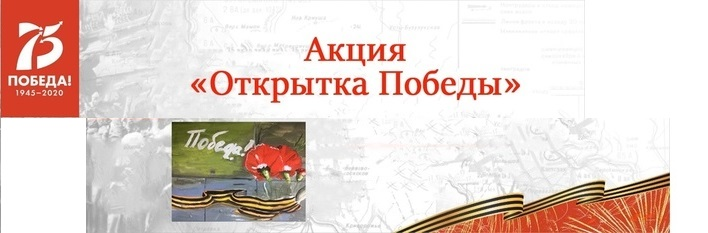 открытка победы череповец результаты областной столице собрались