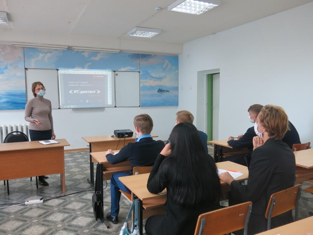 Студенты Петровского политеха стали участниками ИТ-диктанта
