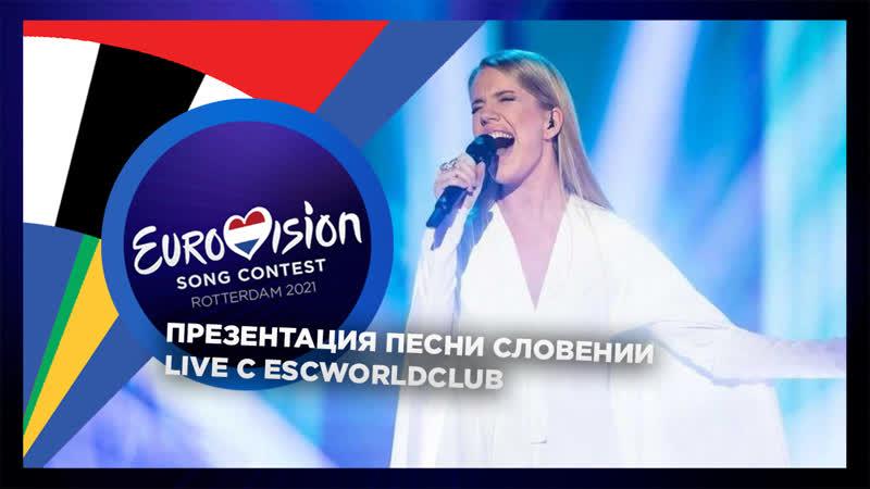 LIVE EMA 2021 Финал Полное шоу