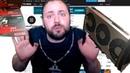Одна Radeon VII майнит 97$ в месяц / Мы вернулись в 2017 год / Обзор видюхи на разных Монетах