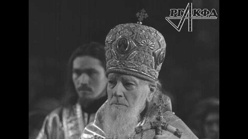 Богослужение на Рождество (СССР, кинохроника,1968г)