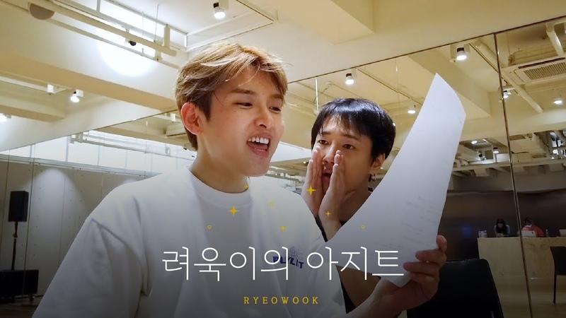 려욱이의 아지트🏠✨| Ep.28 SM노래방라이브연습K.R.Y.기대이동해엠비티아이아는사람일로오서하쎵~우당탕탕2화음연습정적진성💙은실