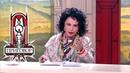 Модный приговор. Дело: «Только кнут! Пряник она уже съела». Выпуск от 13.04.2020