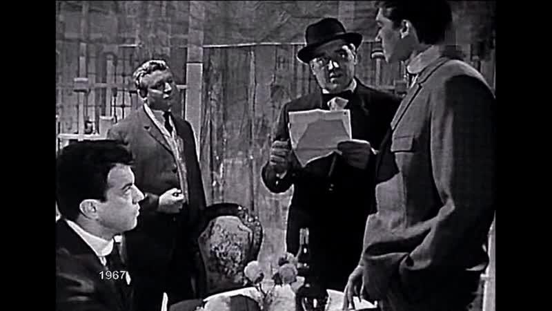Виктор Зозулин,Григорий Абрикосов,Вячеслав Шалевич в отрывке из телеспектакля Курьер Кремля (1967)