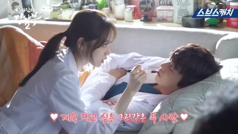 Учитель Ким доктор романтик 2 Ли Сон Кён и Ан Хё Соп за кадром съёмок 3 серии