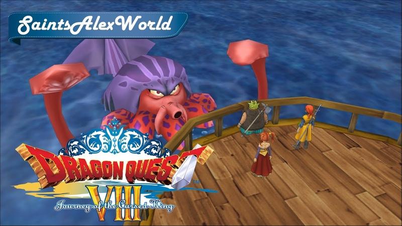 Dragon Quest VIII Journey of the Cursed King PS2 Прохождение на русском 3 Башня Александрии