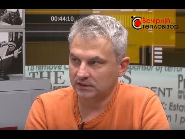 Роман Скрипін Про Шеремета, УП, спецслужби РФ та професійних активістів