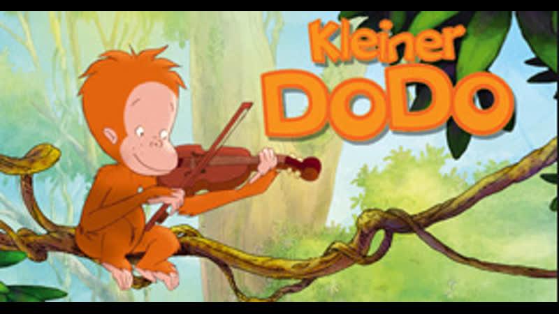 Крошка ДоДо.2007.DVDRip.rutracker.org