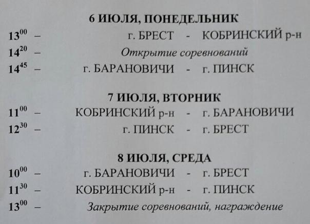 -135116734_457247140