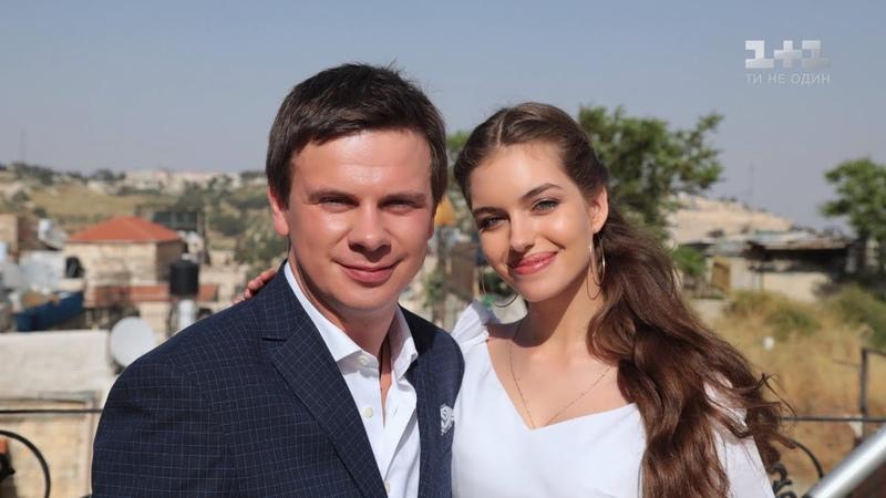 Сенсація року мандрівник Дмитро Комаров одружився таємно від усіх