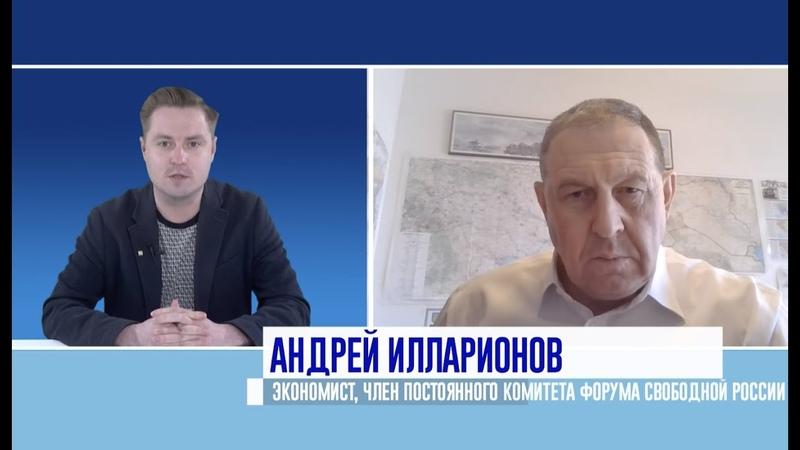 ВОЗ и Китай совершили преступление международного характера - Андрей Илларионов