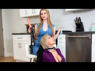 [GirlsWay] Dee Williams, Bunny Colby - No-Nonsense Nanny NewPorn2020