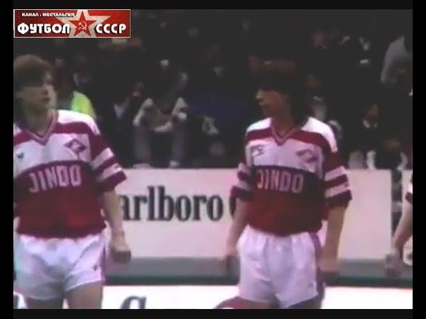 1990 Гонконг сборная лиги Спартак Москва 1 4 Футбол Lunar New Year Cup матч за 3 е место