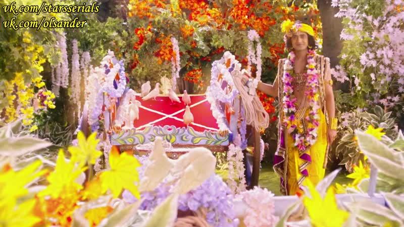 Радха и Кришна 9 серия