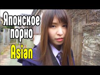 Японское порно азиатка, asian измена секс большие сиськи blowjob sex porn mylf ass  Секс со зрелой мамкой секс