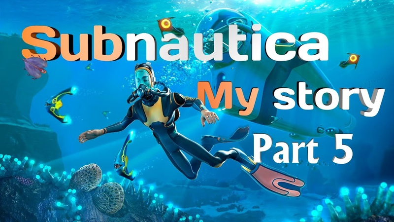 Subnautica My story Part 5 Бездна