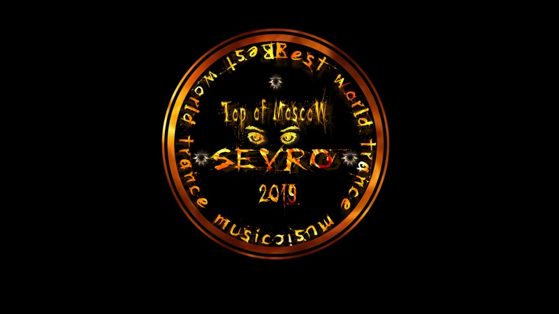 Best world trance music top of MoscoW november 2019 Sevro podcasting 38