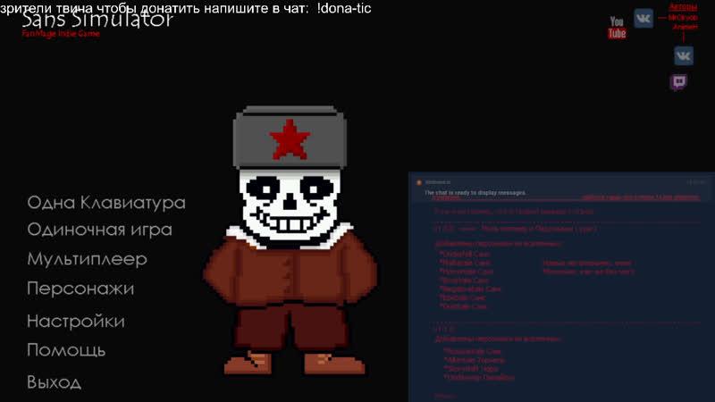 Rus Стрим Стримок Стримочек