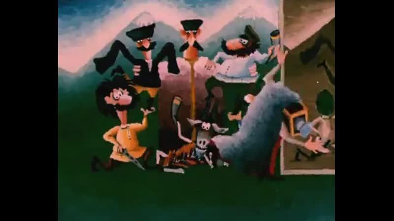 Обратная сторона луны 1984 г Мультфильм