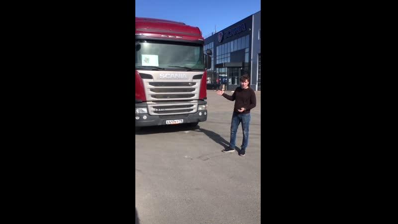 Седельный тягач Scania G440 4x2 2017 г