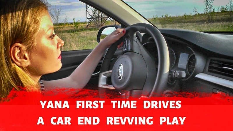 🔥 PEDAL PUMPING YANA FIRST TIME DRIVES A CAR END REVVING PLAY
