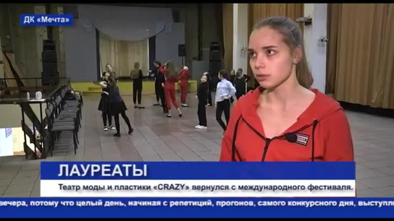 Кунгур.ТВ 26 02 2020 Лауреаты