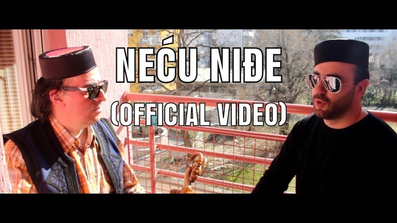 NEĆU NIĐE OFFICIAL VIDEO