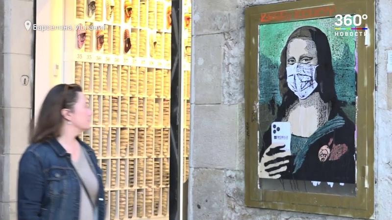 🔴Коронавирус Китай Ухань Вся правда Коронавирус в искусстве знаменитые полотна в масках