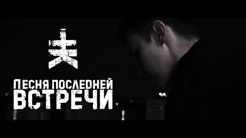 Анна Ахматова под бит Lil Peep Песня последней встречи К клип 2020 Рэп из стихотворения