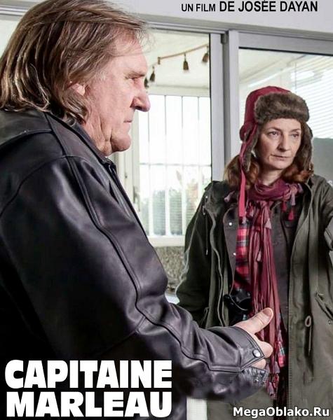 Капитан Марло (1 сезон: 1-7 серии из 7) / Capitaine Marleau / 2015 / ПД (ViruseProject) / WEB-DLRip + WEB-DL (720p)