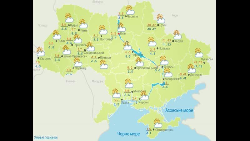 До 9 на западе но морозы на востоке прогноз погоды на сегодня