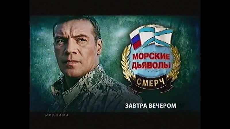 Рекламный блок (НТВ, 3.02.2013) (3)