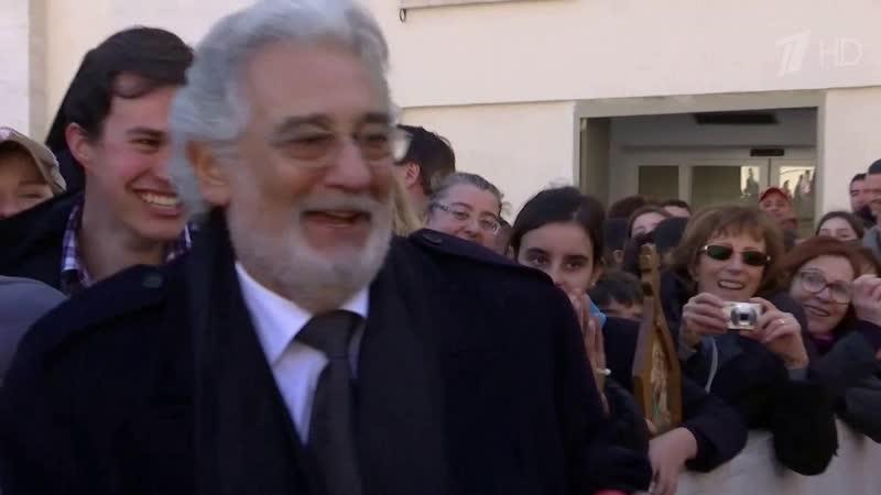 Королю оперы Пласидо Доминго исполнилось 80 лет