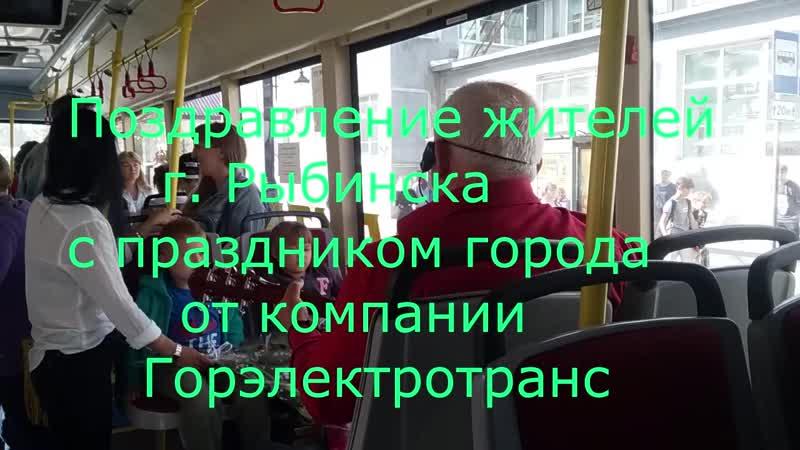 С ПРАЗДНИКОМ От компании АО РЭТ Вячеслав Михайлов