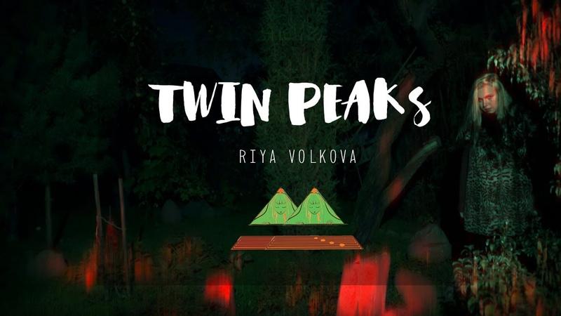 Riya Volkova Twin Peaks zither