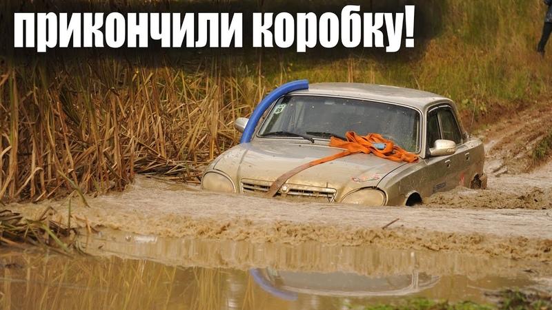 ЧТО ЕСЛИ НА ТАКСИ срезать дорогу Чиним ВОЛГУ внедорожник Приключения самодельной ГАЗ 31105