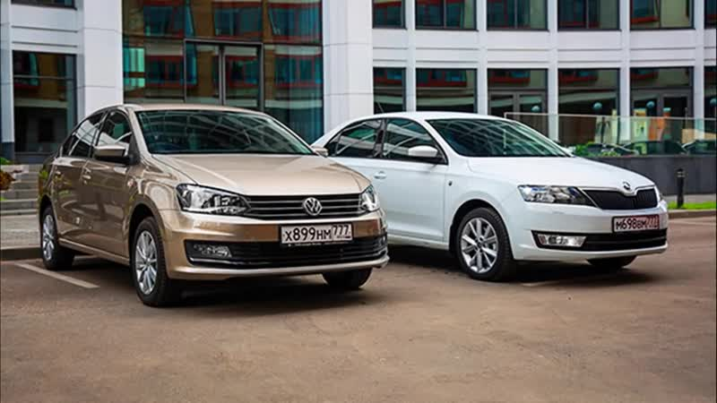 Новый Volkswagen Polo на фоне Škoda Rapid