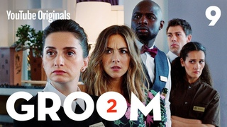 Groom - Saison 2 - Épisode 9 - Family Business