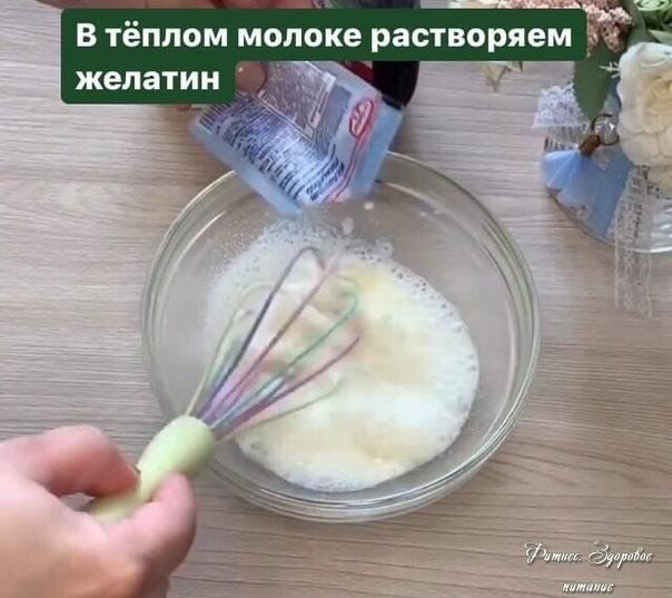 Бeлкoвый дecepт