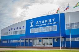 """Кубок России примет """"Атлант"""""""