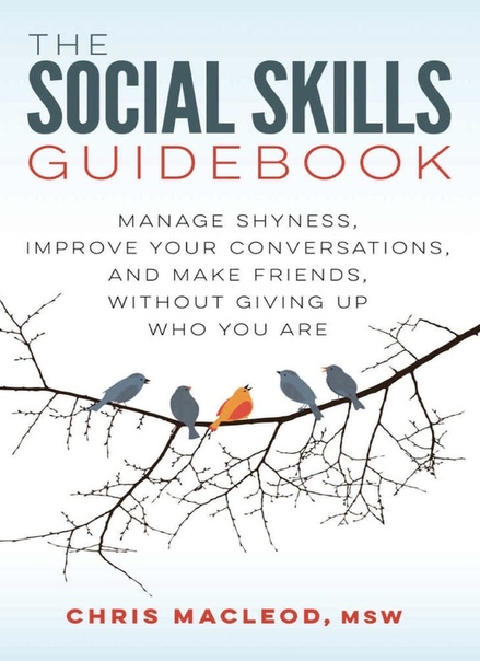 The Social Skills Guidebook by Chris MacLeod