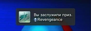 -5RN90EMvuw.jpg