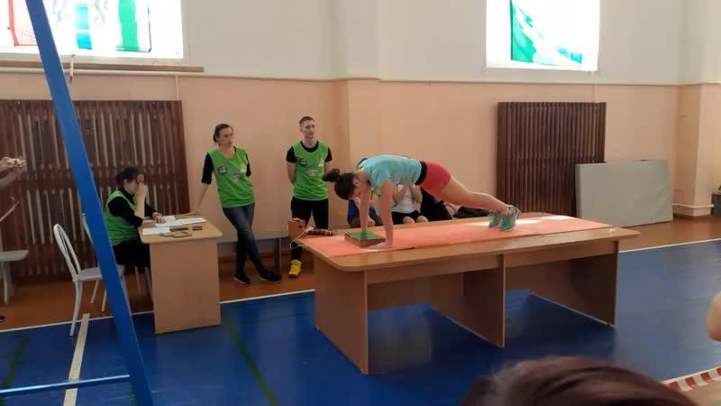 Полиатлон 2020 Маслянино силовая гимнастика Алексеева Алена