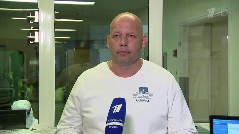Интервью с директором института скорой помощи имени Склифосовского Сергеем Петриковым.