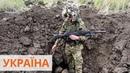 24 атаки за сутки. Боевики усилили обстрелы под Донецком и Авдеевкой. 2 мая 2020 г.
