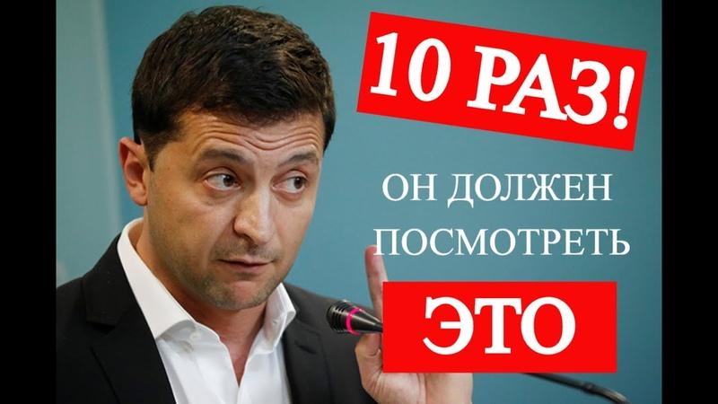 Марк Солонин о России не верь не бойся не проси