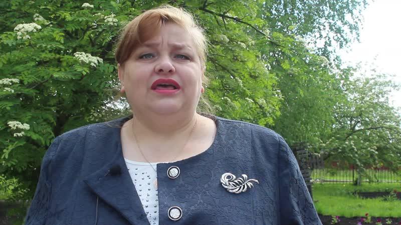 Обращение классного руководителя 11 класса МБОУ СОШ с Орлик Лещук Любовь Павловны